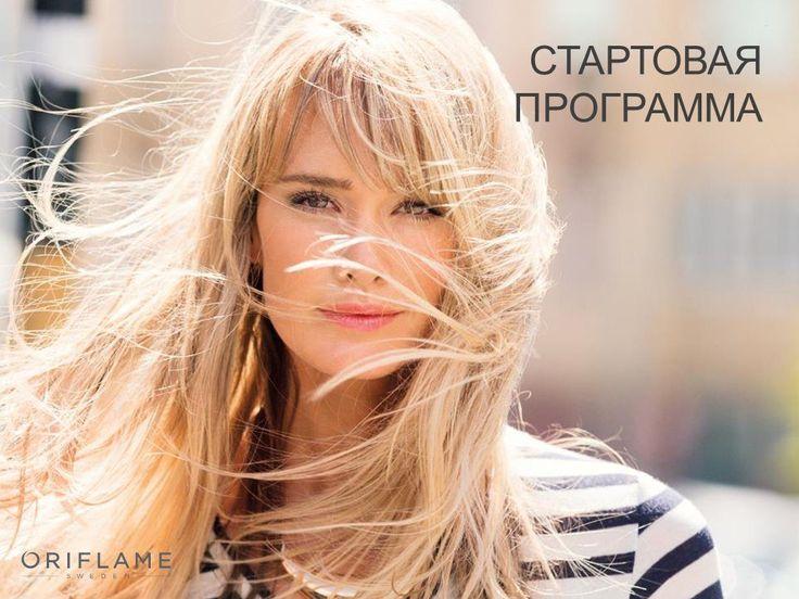Светлана Пронина