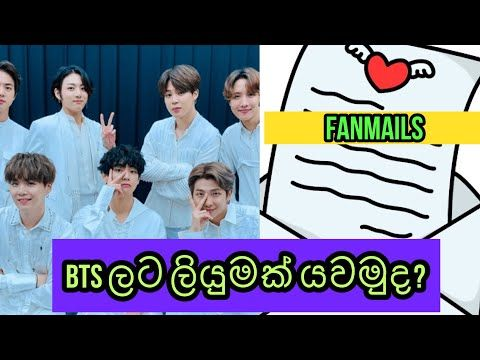How Send Fanmails To Bts Band Youtube Bts Bts Makeup Youtube