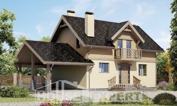 150-011-Л Проект двухэтажного дома с мансардным этажом и гаражом, небольшой домик из пеноблока