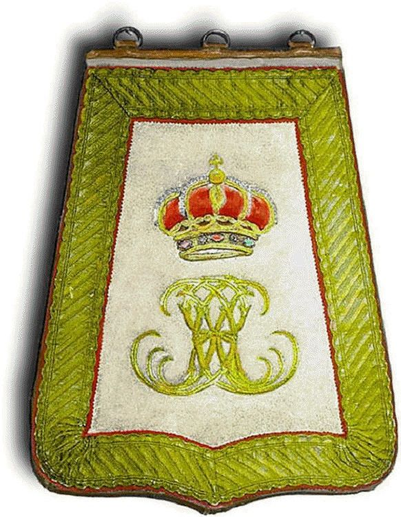"Sabretache del 7 rgt. Ussari "" Queen's Own Hussars"""