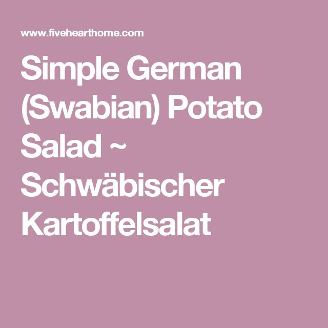 potato salad aka german potato salad german potato salad salad swabian ...