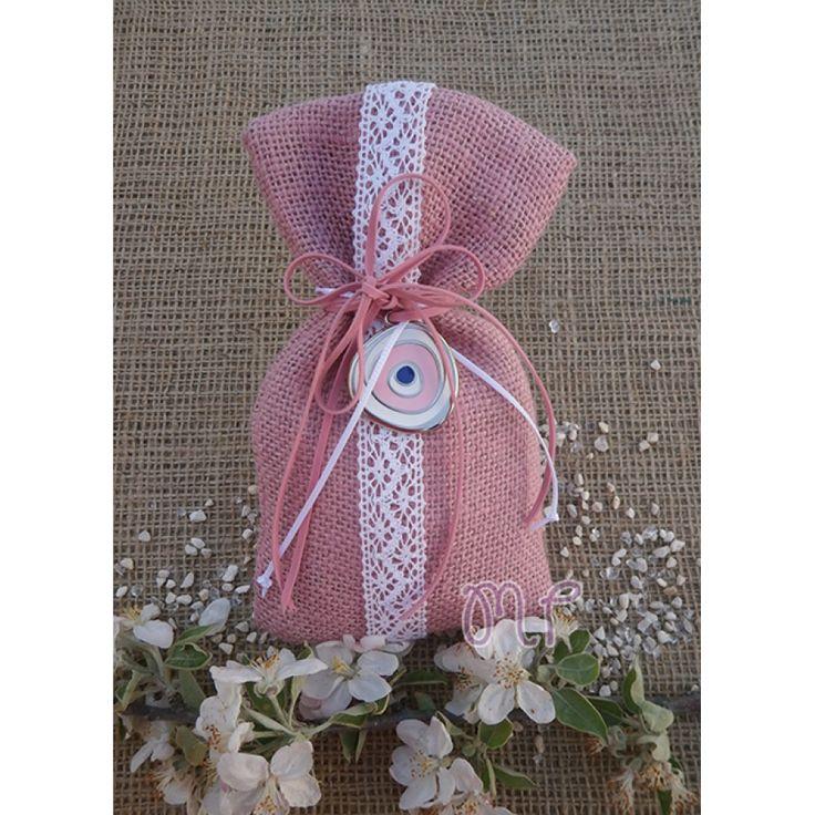 Μπομπονιέρες κορίτσι. Μπομπονιέρες βάπτισης κορίτσι πουγκί λινάτσα ροζ με δαντέλα και μεταλλικό μάτι
