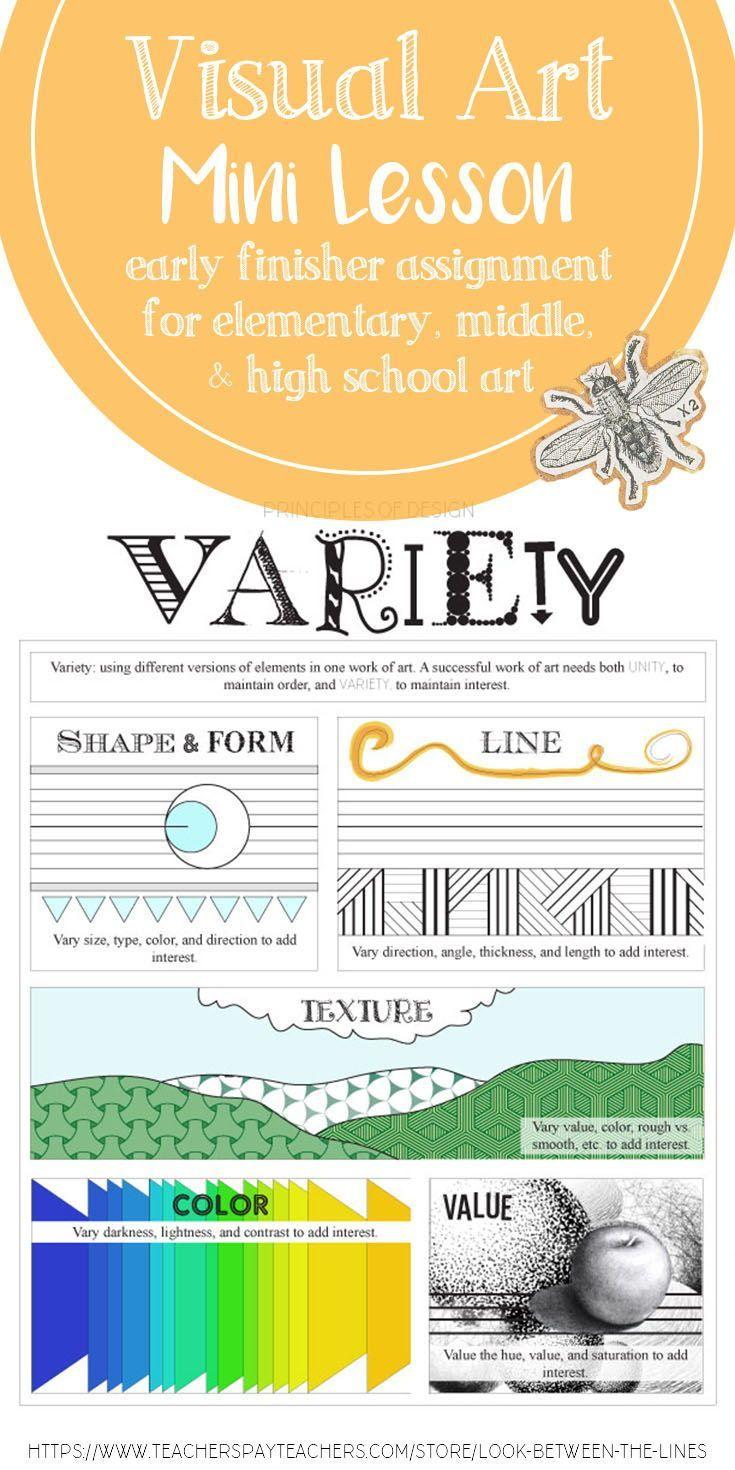 Variety, Principles of Design, Printable Worksheet for Art ...