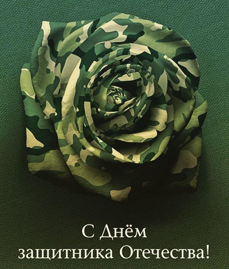 к 23 февраля открытка солдат в камуфляжной одежде