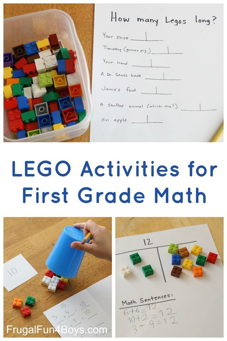 LEGO Math Lesson Activities for First Grade - Addition, Measuring, Adding with a missing addend, Greater Than and Less Than