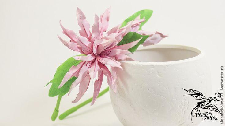 Предлагаю сделать красивый цветок махровой лилии и бутона из фоамирана. Его можно использовать для заколки,…