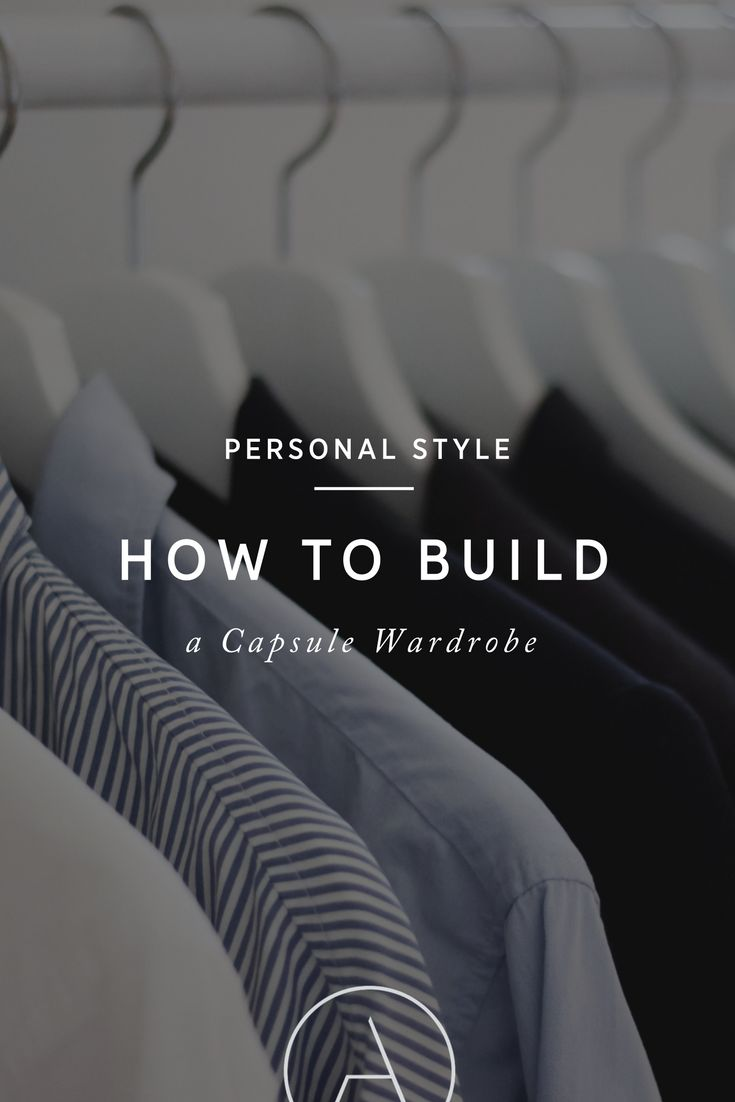 A guide to streamlining your personal style by creating a capsule wardrobe. » capsule wardrobe planner, capsule wardrobe list, capsule wardrobe essentials, how to create a capsule wardrobe, how to build a capsule wardrobe #capsulewardrobe #ajaedmond