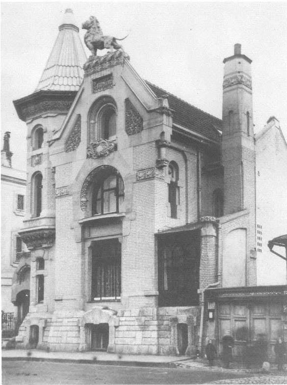 Kekushev house, Moscow. 1901. Lev Kekushev. Photograph ca. 1905.