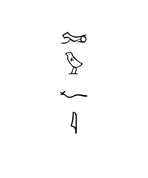 """""""Love"""" in Hieroglyphs Hieroglyphics were printed vertically, and would read based on the direction the animals or humans were facing."""