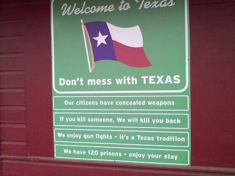 テキサス州へようこそ