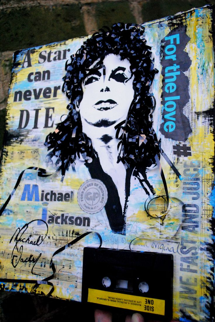 http://artbasm.blogspot.co.uk/2015/07/win-michael-jackson-star-can-never-die.html