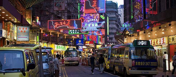 hong kong - Buscar con Google