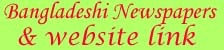 Live Bangla Online Radio, Radio Mainamati, Banglaldesh. Bangla Online Radio, Bangla internet radio, Bangla Radio Station in Bangladesh.