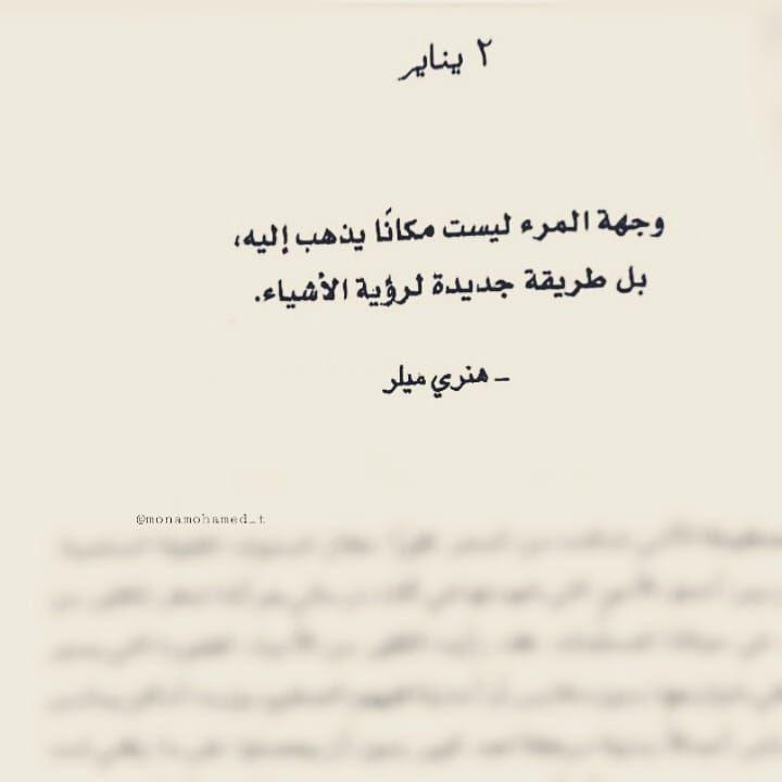 ابق قوي ا 365 يوما في السنة لـ ديمي لوفاتو Arabic Quotes Tattoo Quotes Quotes