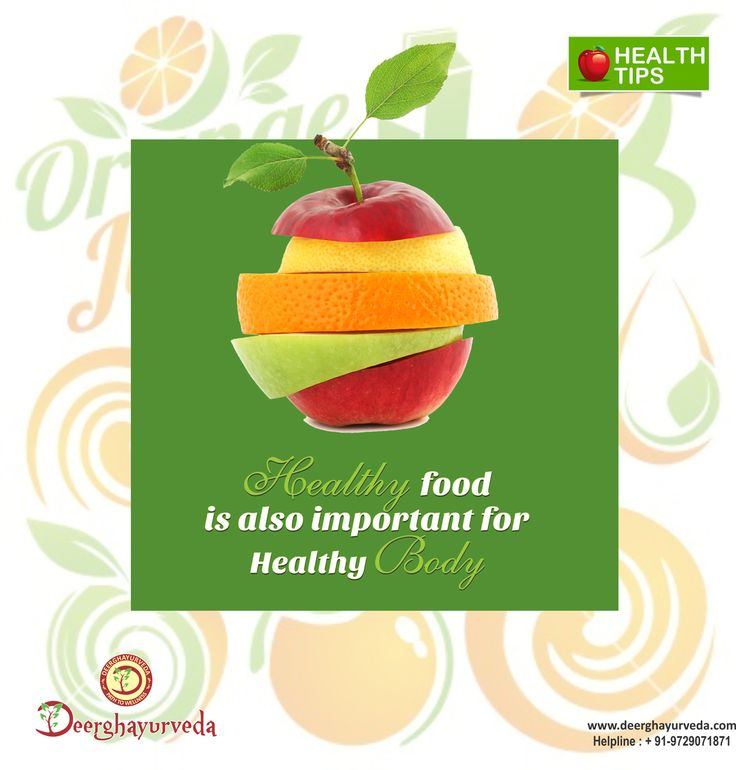 ‪#‎Deerghayurveda‬- Health Tips ‪#‎Stayhealthywithayurveda‬ #HealthyFruits Comment, Like & Share With Everyone. www.deerghayurveda.com | 24X7 Helpline: +91-9729071871