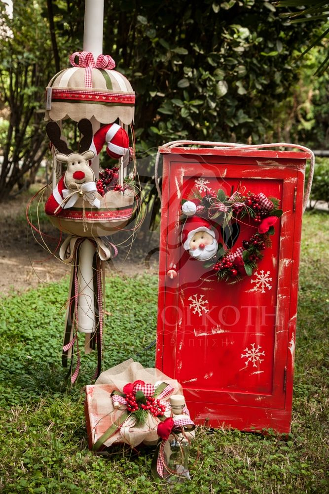 Χριστουγεννιάτικο σετ βάπτισης με ταρανδούλι και ντουλαπάκι με στεφάνι #Christeningset #Christmasdecoratios #Christmaslampada #baptism