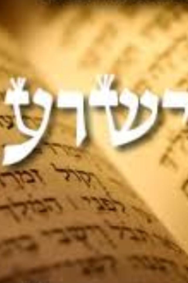 Jewish Perceptions of Jesus Christ