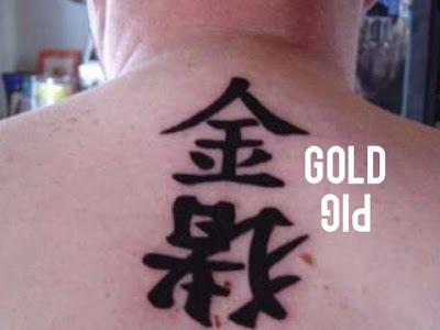 traduction de tatouages de caracteres chinois 12   traductions de tatouages de caractères chinois   traduction tatoue tatouage photo image caractere chinois