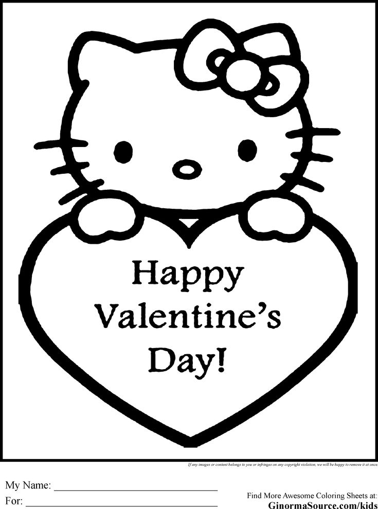 Hello Kitty Happy Valentines Day Coloring For Kids