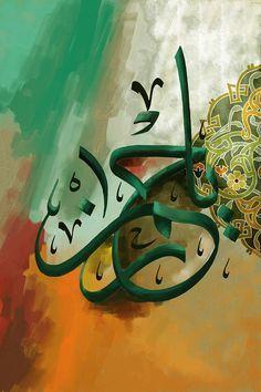 DesertRose///ArRahman calligraphy Painting