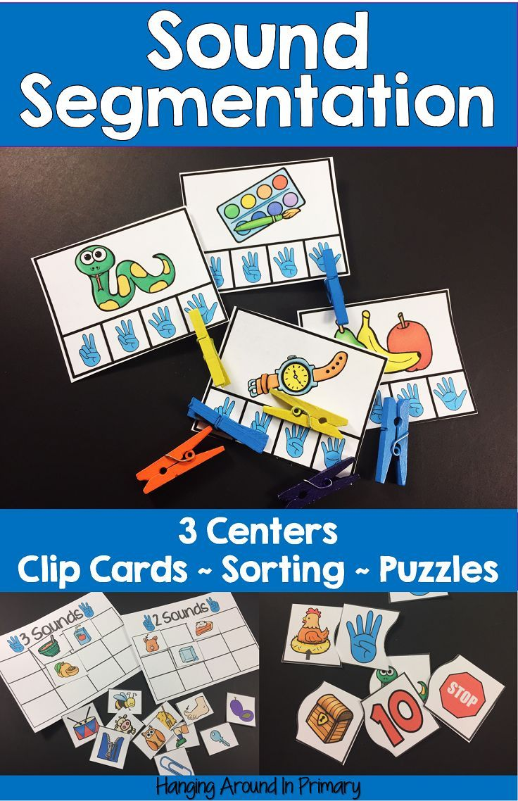 A set of 3 low prep centers to practice identifying and counting sounds in words. Great for independent practice or as a warm up during guided groups.