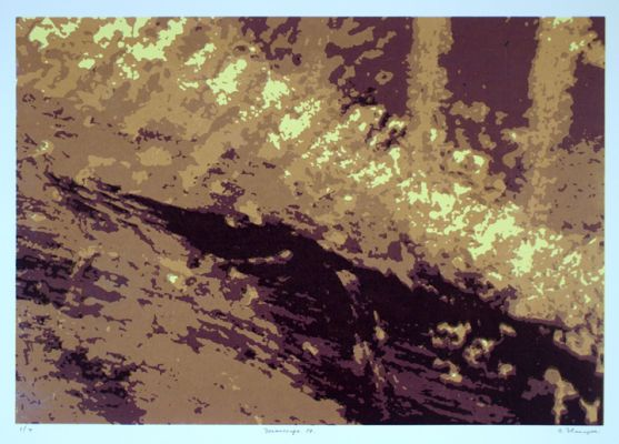 """""""Dreamscape 14"""", one of a series of 24 prints."""