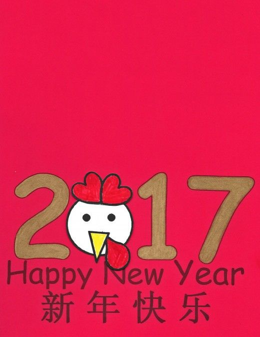 Can print out the background template onto read card stock. Color in 2017 with gold sharpie. Includes link to printable template for the rooster head, too.  Great for kids, children in preschool, kindergarten, and elementary school  Printable Greeting Cards for Year of the Rooster