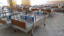 Hasta Karyolası ve Hasta Yatakları (Kiralama, Satış, Fiyatı)