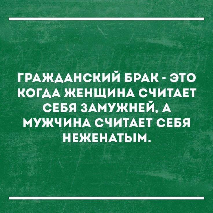 """ГРАЖДАНСКИЙ БРАК http://pyhtaru.blogspot.com/2017/02/blog-post_5.html Читайте еще: ============================= БОРЩ СТУДЕНЧЕСКИЙ http://pyhtaru.blogspot.ru/2017/02/blog-post_47.html ============================= #самое_забавное_и_смешное, #это_интересно, #это_смешно, #юмор, #брак, #гражданский_брак, #жена, #муж Хотите подписаться на нашу газете? Сделать это очень просто! Добавьте свой e-mail и нажмите кнопку """"ПОДПИСАТЬСЯ"""" Далее, найдите в почте письмо и перейдите по ссылке, подтвердив…"""
