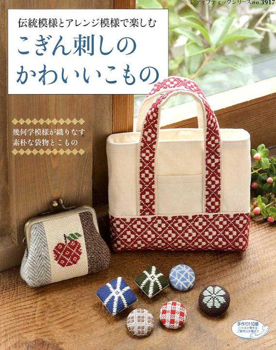Schattig Kogin borduurwerk Items - Japans ambacht boek