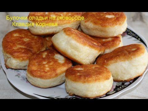 Тесто дрожжевое на молоке без яиц для булочек пирогов пирожков и беляшей - YouTube