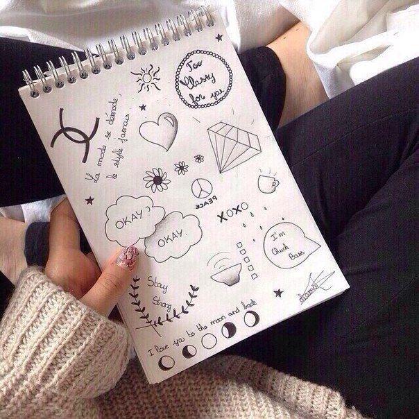 Артбук, смэшбук, джанкбук, личный дневник