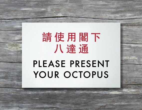 Funny Sign Fail Chinese Humor Please Present Your by SignFail, $20.00