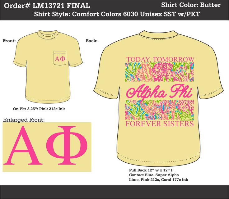 67 Best Images About Sorority T Shirts On Pinterest