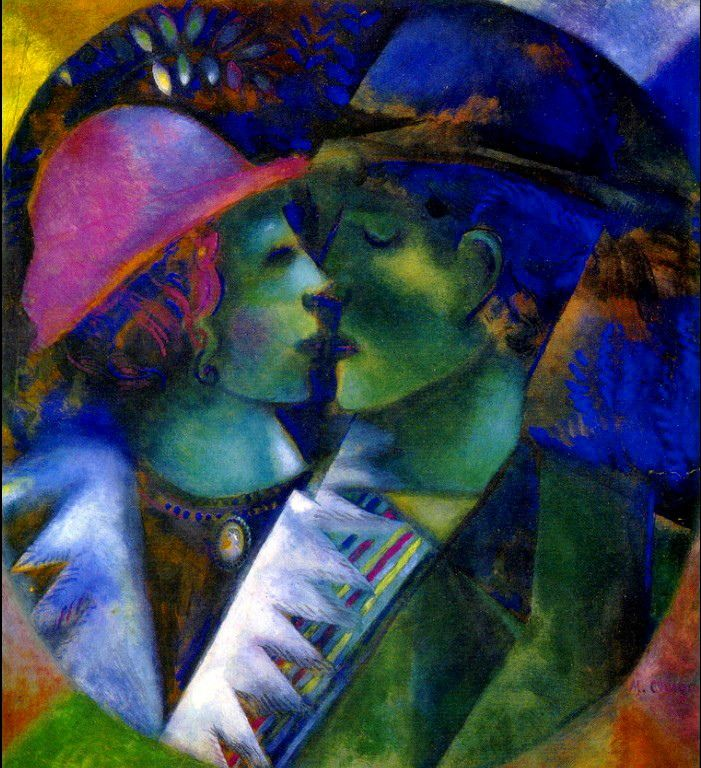 Chagall, Marc (Russian, 1887-1985) - Green Lovers - 1917