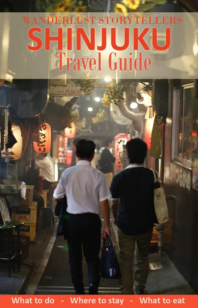 Read our detailed and informative Shinjuku travel guide with info on the best things to do in Shinjuku; the best Shinjuku restaurants and a handy list of hotels in Shinjuku.