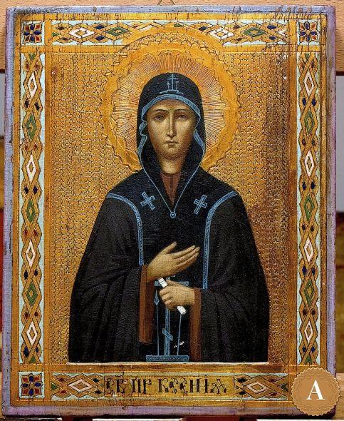 Икона «Св. Преподобная Ксения»