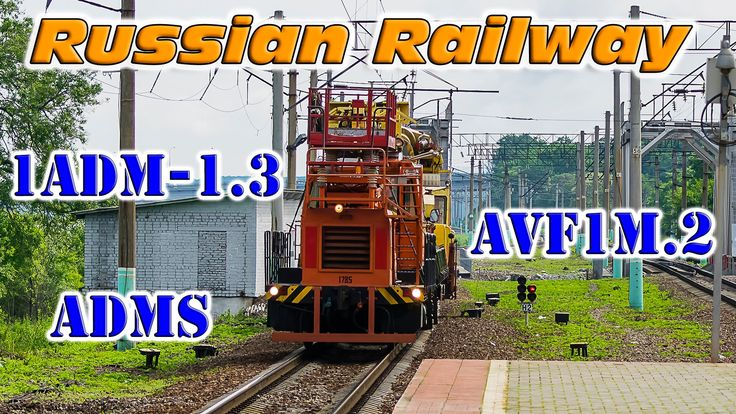 Full HD | Raft Diesel Railcars 1ADM-1.3 AVF1M.2 and ADMS on the stretch.