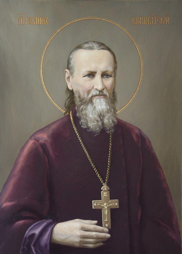 Святой праведный Иоанн Кронштадтский. Икона в академическом стиле