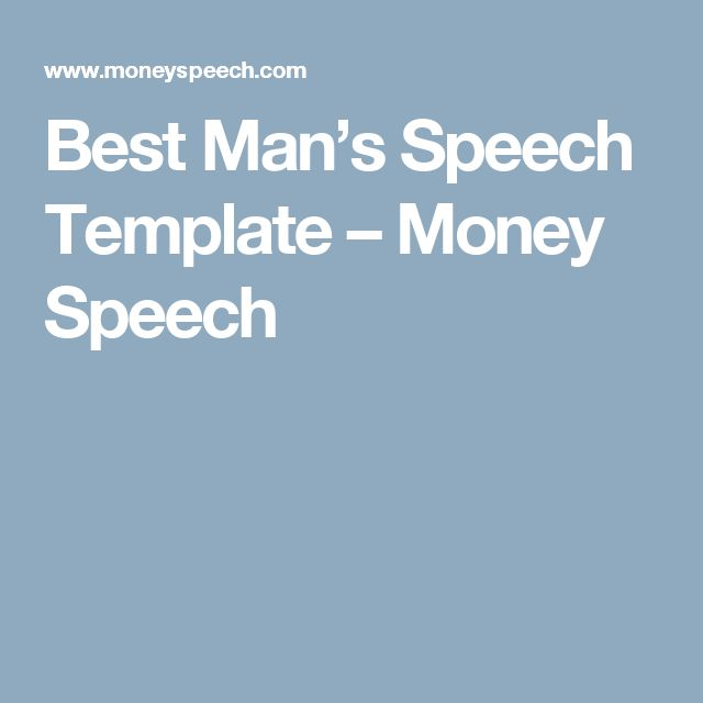 Best Man's Speech Template – Money Speech