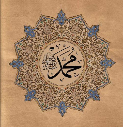 donia-alshetairy:  Arabic calligraphy