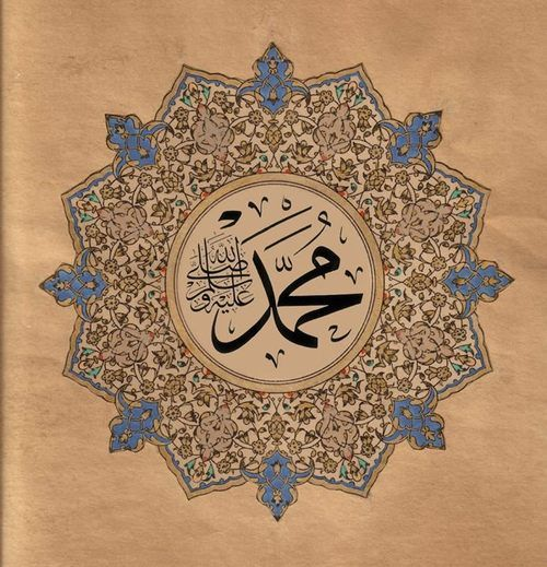 Donia Alshetairy: Arabic calligraphy