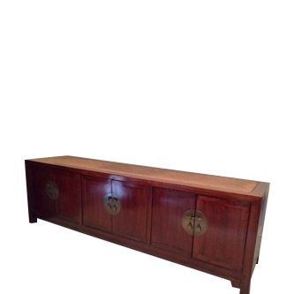 Vintage South-East Asian Inspired Sideboard