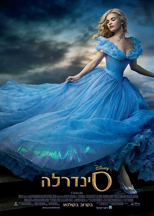 Cinderella http://www.yesplanet.co.il/movies/Cinderella