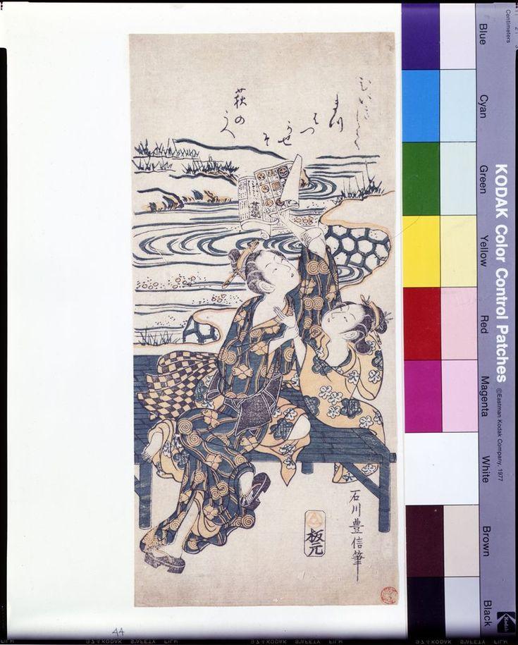 Ishikawa Toyonobu: Lovers Fighting Over a Theater Program, Edo period, - Harvard Art Museum