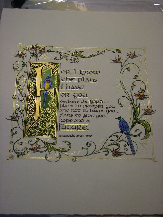 I Know The Plans I Have For You Illuminated by angelworx on Etsy