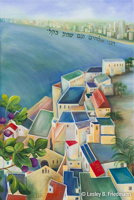 Dan from the 12 Tribes of Israel landscape paintings by Lesley Friedmann depicts the Mediterranean coastline between Jaffa and Tel Aviv, the tribal lands of Dan in the Land of Israel.
