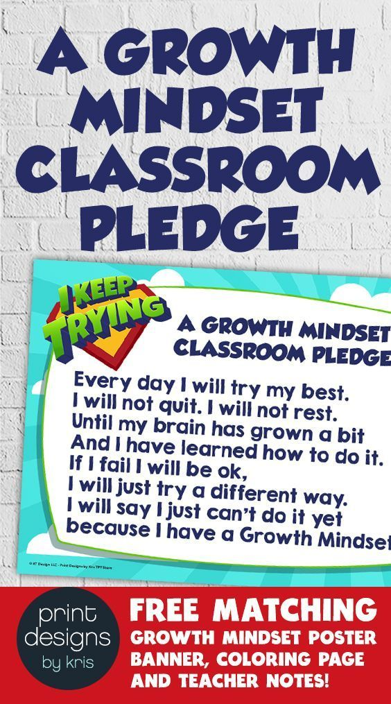 Growth Mindset morning classroom pledge for the young learner! This original creative poem written by a 7 and 9 year old is provided in poster format to hang in your classroom and repeat every day with your students. Also provided are cards of the pledge so students can have their own copy at the desk.