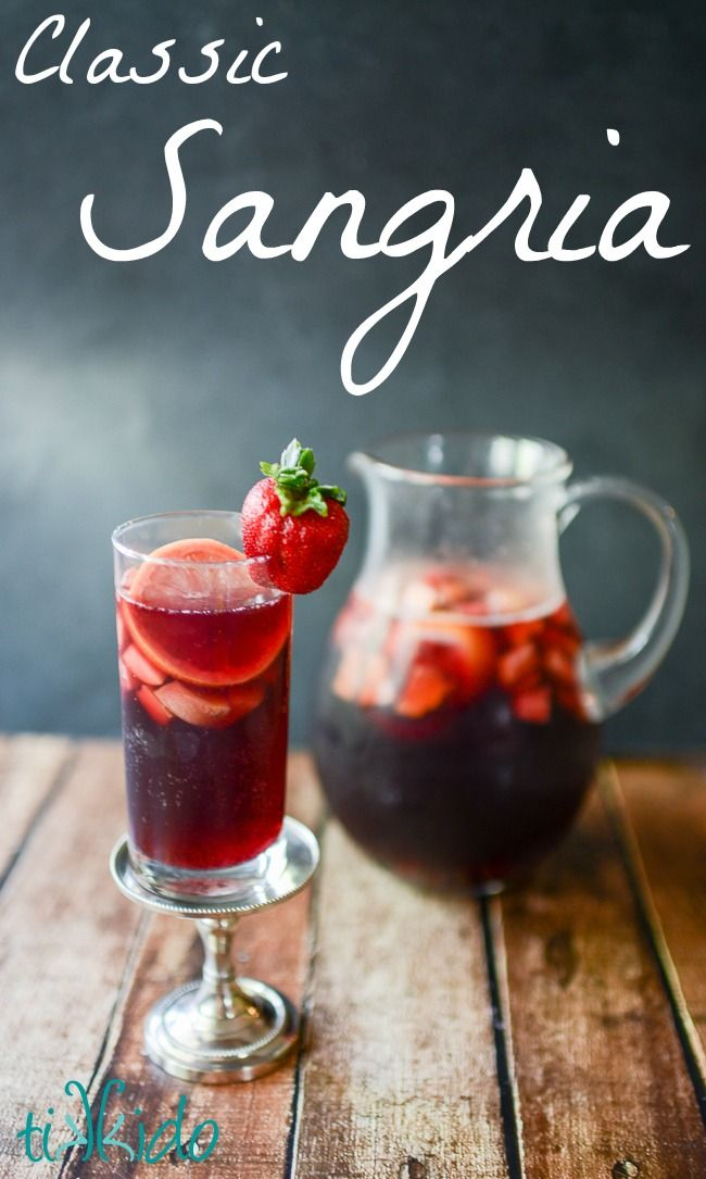 Refreshing, Fruity, Red Sangria Recipe.  This is the perfect drink to make for summer entertaining.