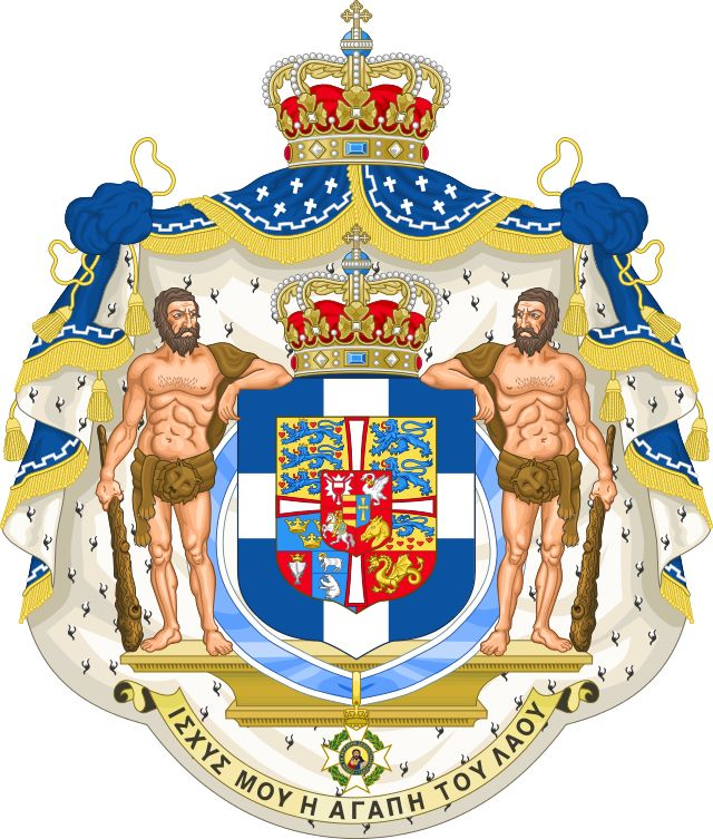 Coat of Arms of the Kingdom of Greece in 1936–1973 Royal Coat of Arms of Greece under the Glücksburg dynasty, created after the restoration of King George II to the throne in 1935, to the exile of King Constantine II in 1967 and finally until the abolition of the monarchy in 1973.